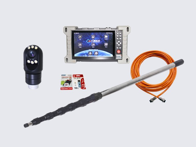 GT75 Longer Pipe Inspection Camera